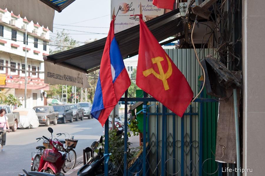 Коммунистические флаги на всех улицах Вьентьяна