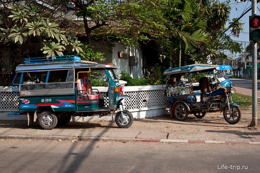 Тук-туки в Лаосе