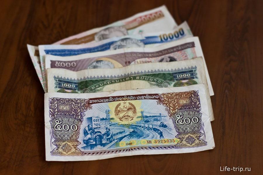 Лаосские деньги - kip