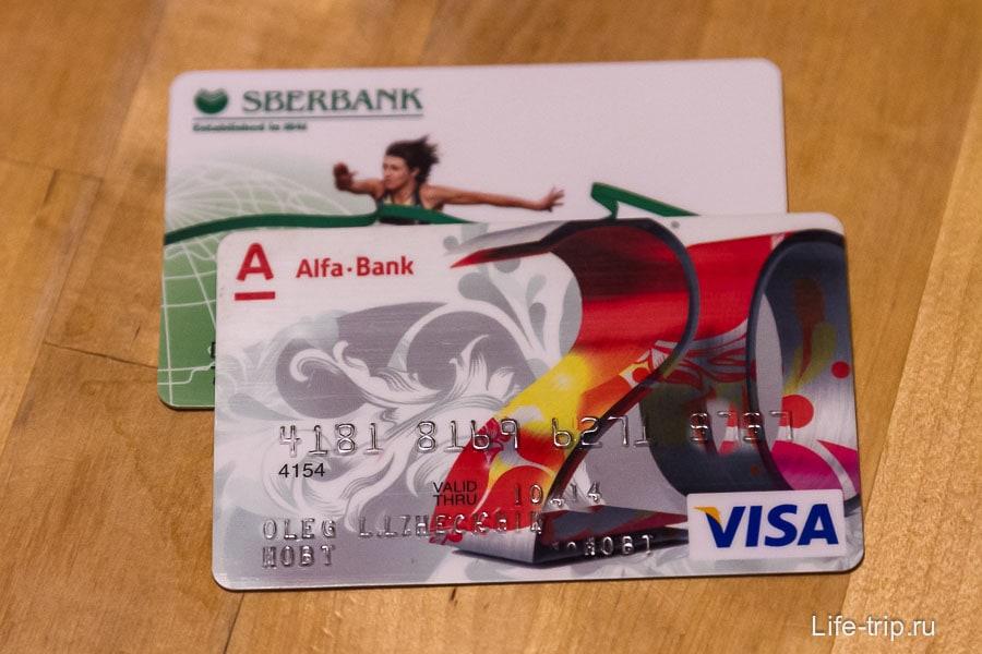 Сделали для Таиланда карты Сбербанка и Альфабанка