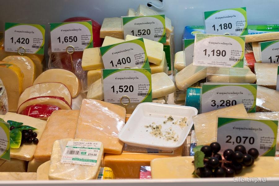 Очень дорогой сыр в Таиланде