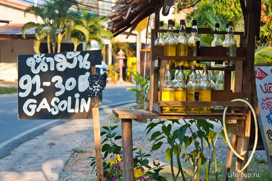 Продажа бензина из бутылок