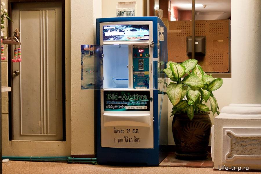 Водный автомат