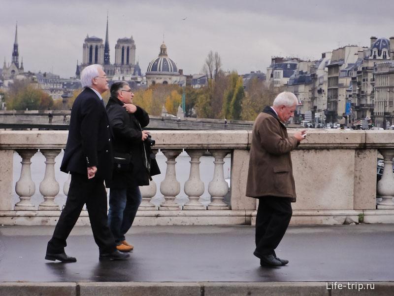 Пожилое поколение Франции