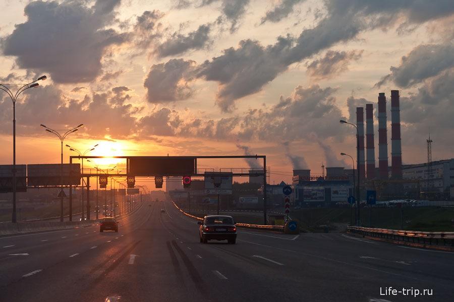 Рассвет перед полетом, едем к месту встречи