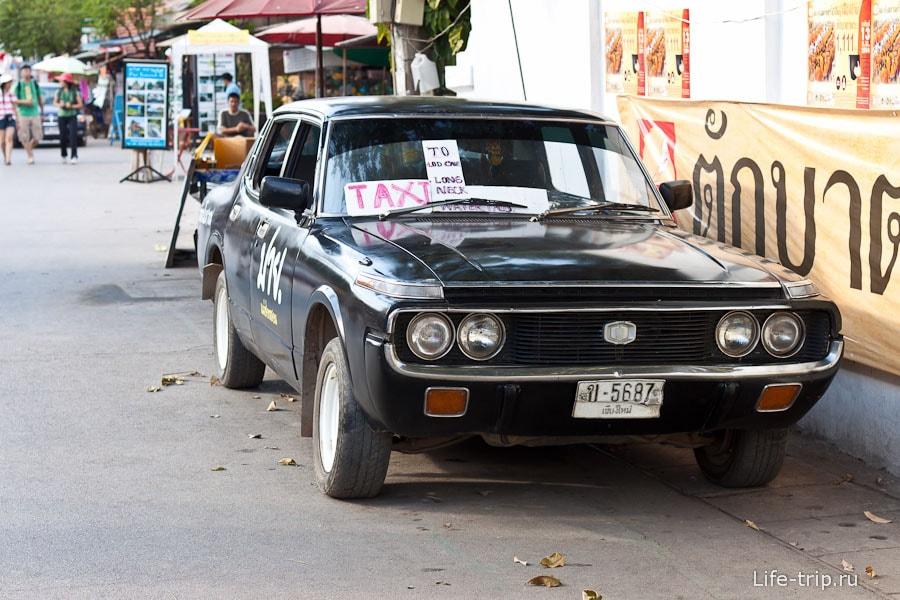 Такси в Пай