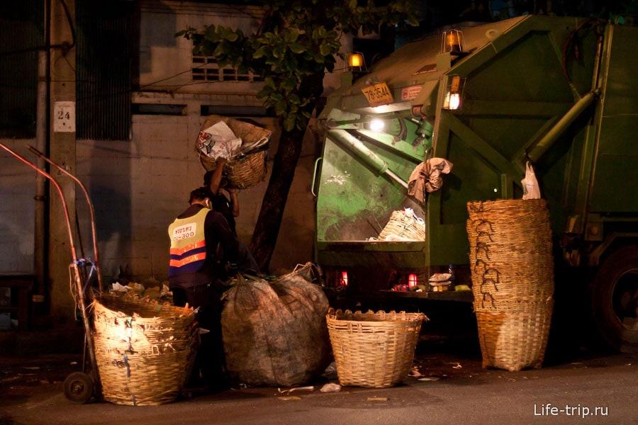 Уборка мусора по ночам