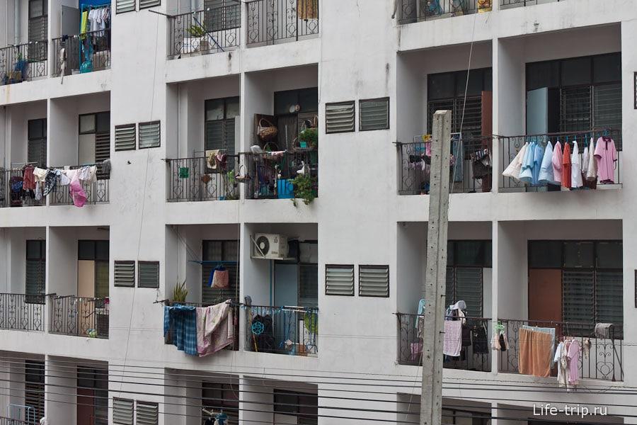 Типичный многоквартирный дом - кондоминиум