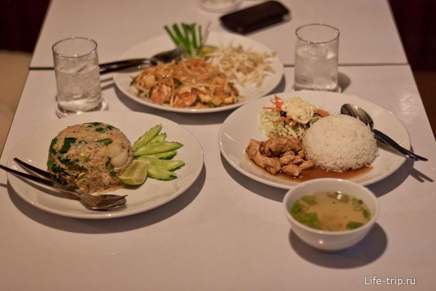 Наш обычный ужин в Чианг Май