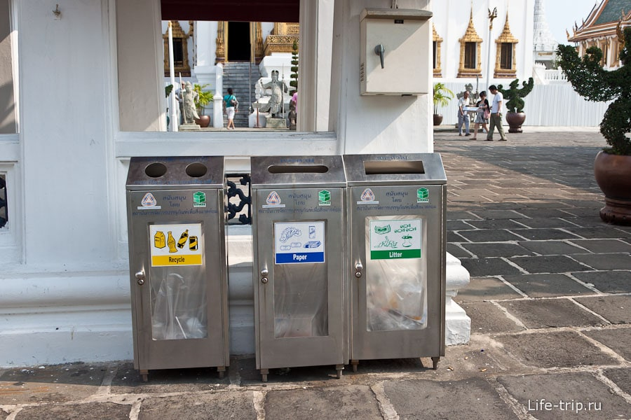 Разделение мусора в Таиланде