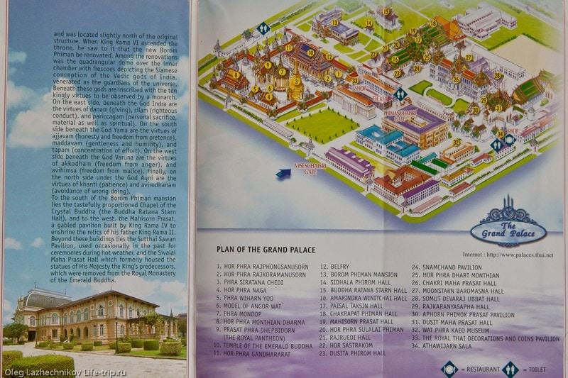 Карта Королевского дворца в БангкокеКарта Королевского дворца в Бангкоке (кликабельно)
