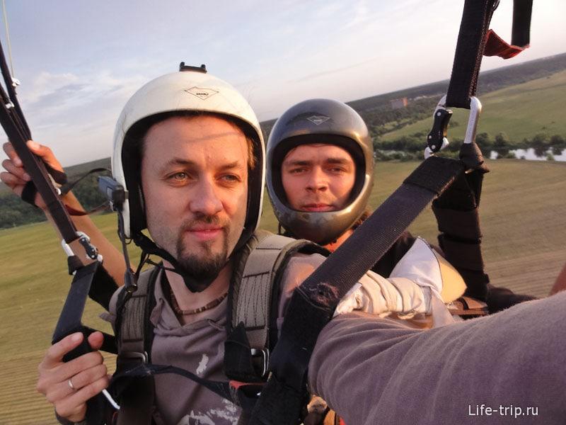 Летим вместе с инструктором