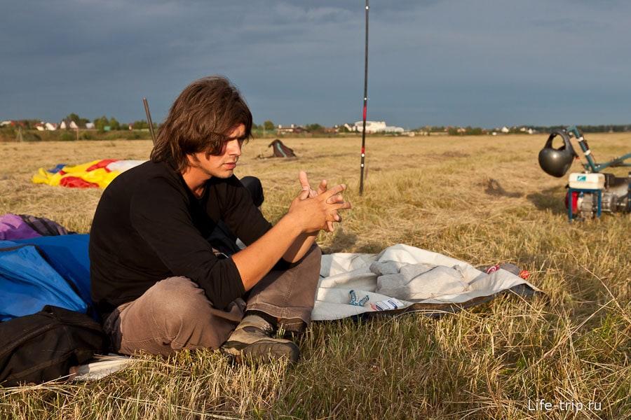 Ярослав читает нам лекцию о полетах