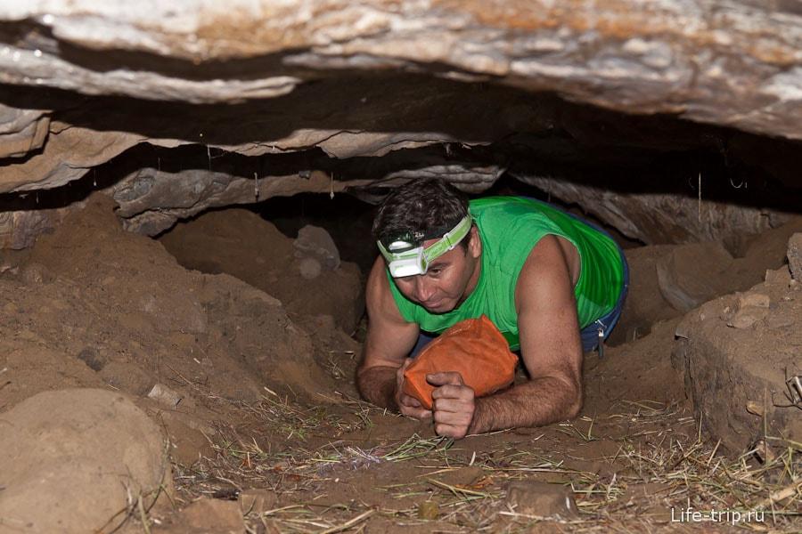 Лазаем по пещерам