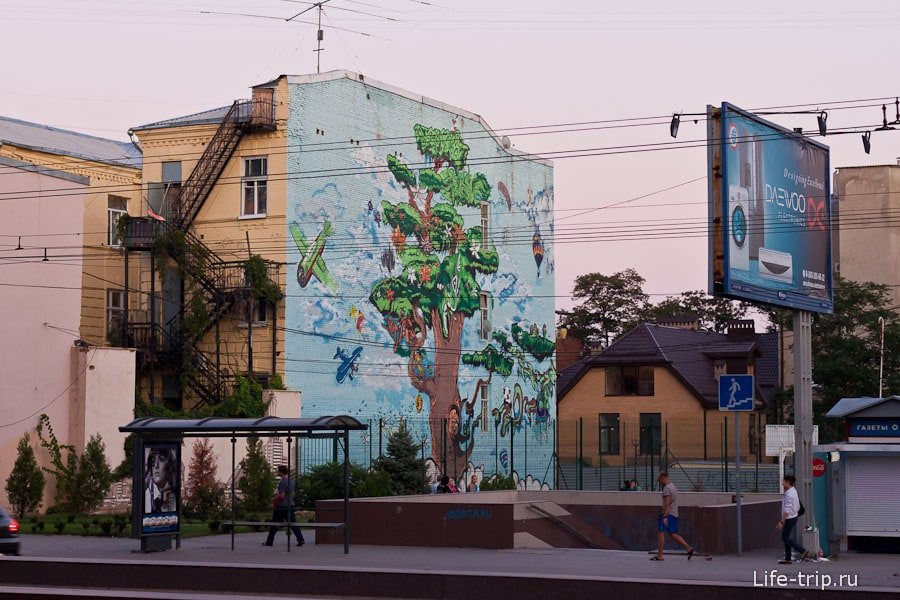 Разрисованное здание