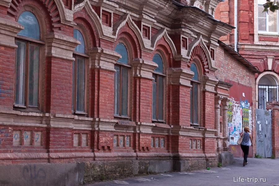 Старые здания в центре города