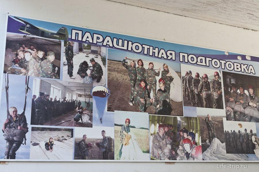 На данном плакате сплошные девушки-казачки