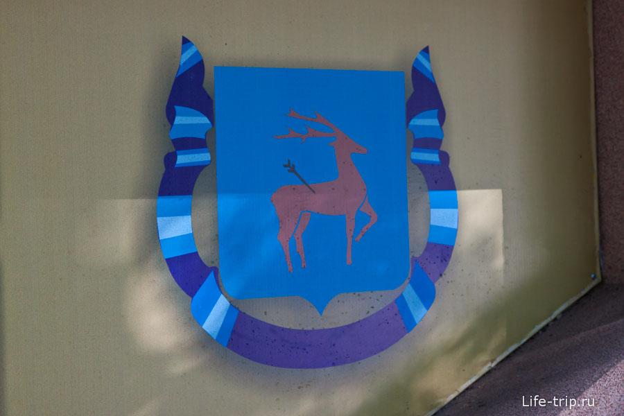 Герб города Белая Калитва