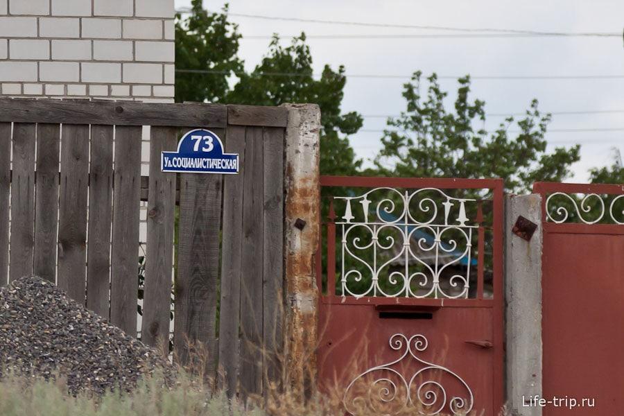 Коммунистические названия улиц