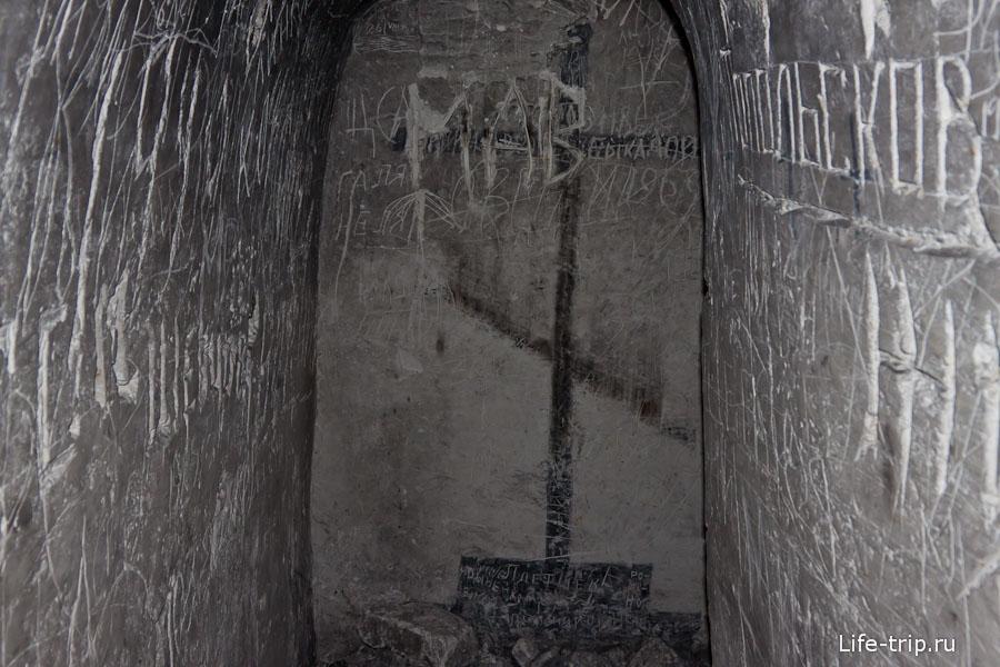 Кресты на стенах