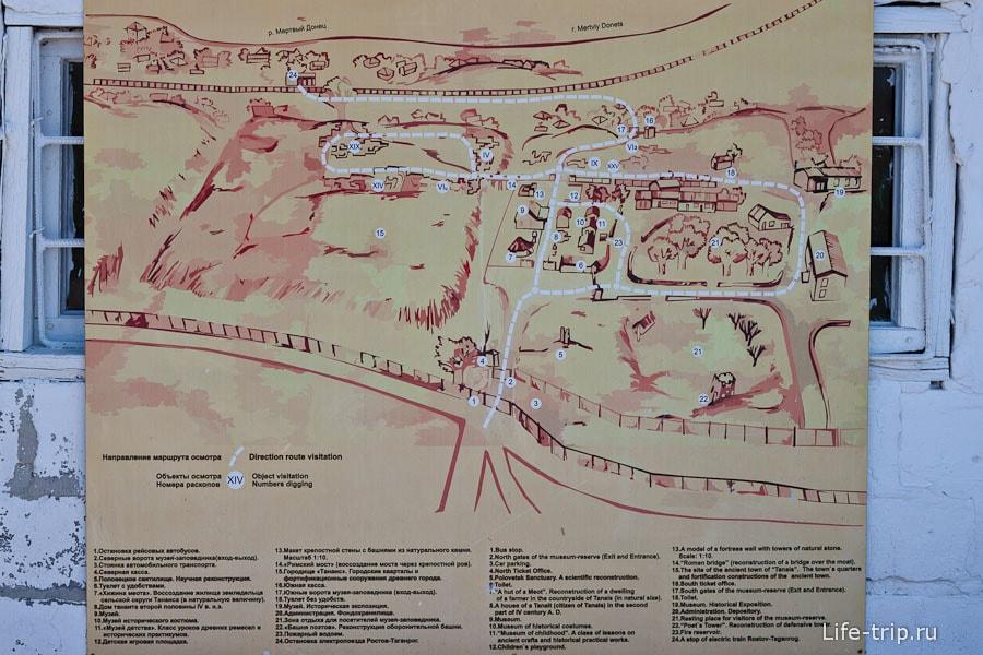 Карта современного Танаиса