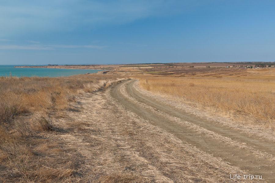 Дорога, море, степи
