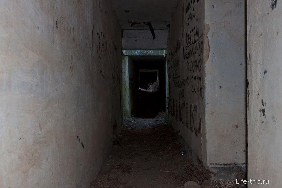 Длинные коридоры все в надписях