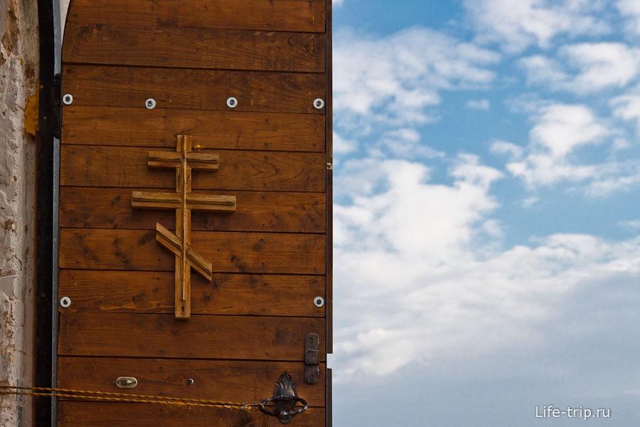 Дверь в храм