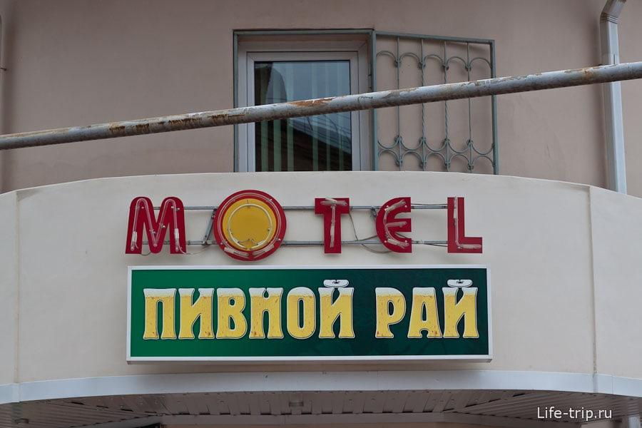 Смешные названия в Апшеронске