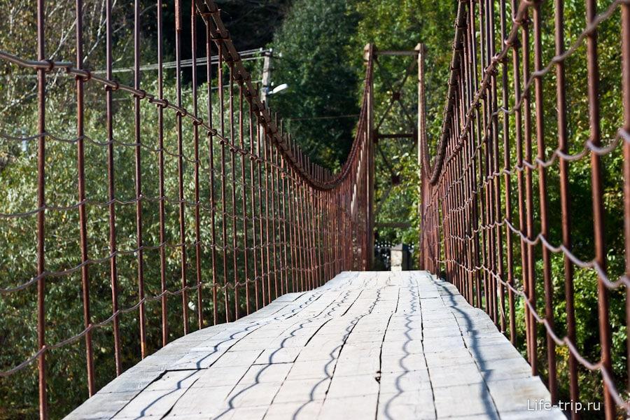 Подвесной мост через реку Белая
