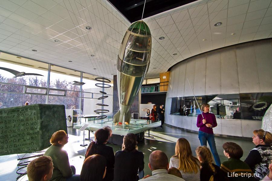 Экскурсия по музею космонавтики