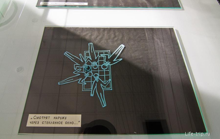 Один из оригинальных эскизов-чертежей Циолковского