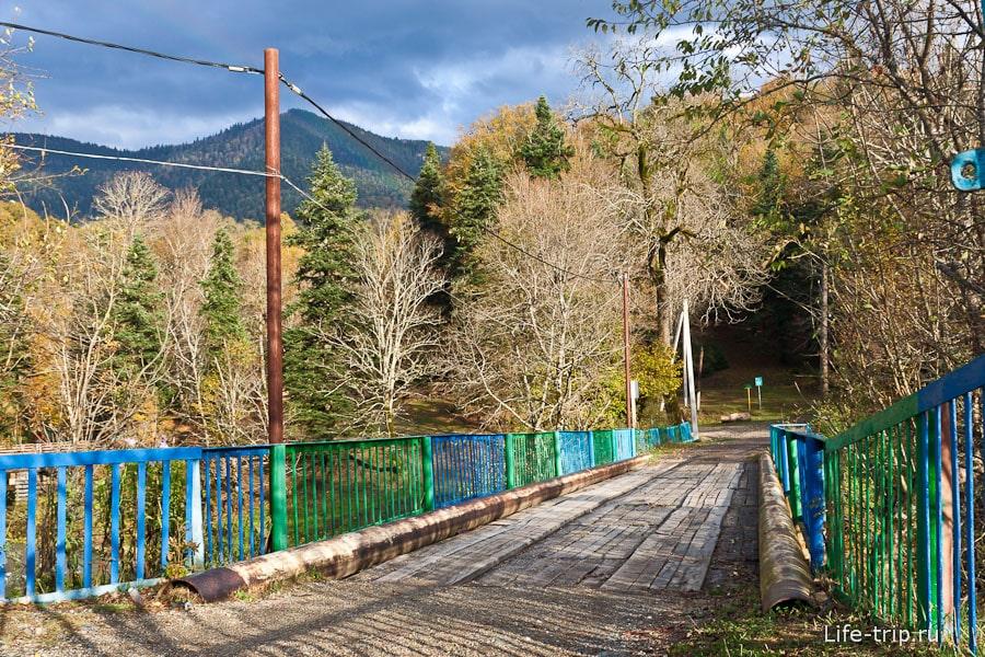 Гузерипль - разноцветный мост