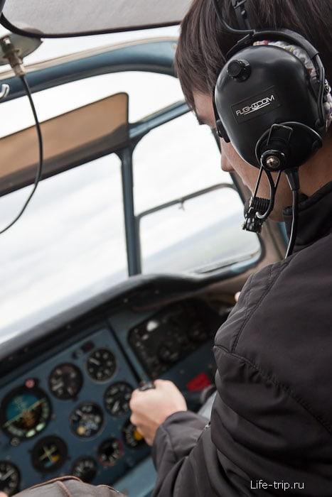 Прям настоящий пилот