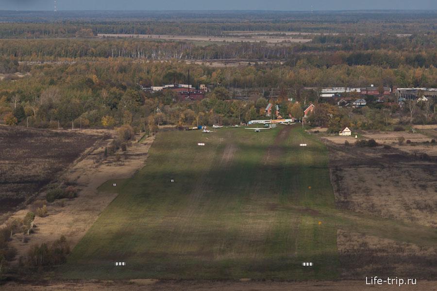 Наш аэродром