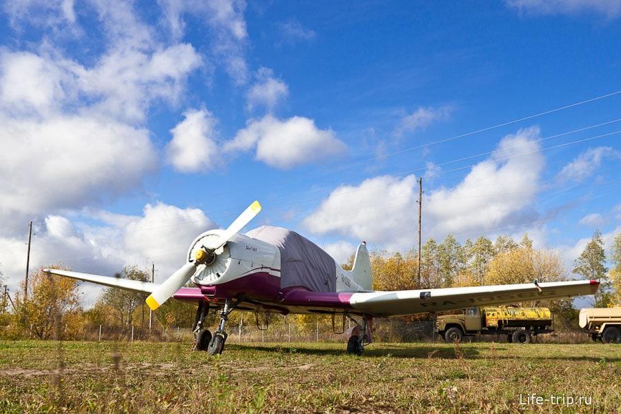 Самолет Як 18Т