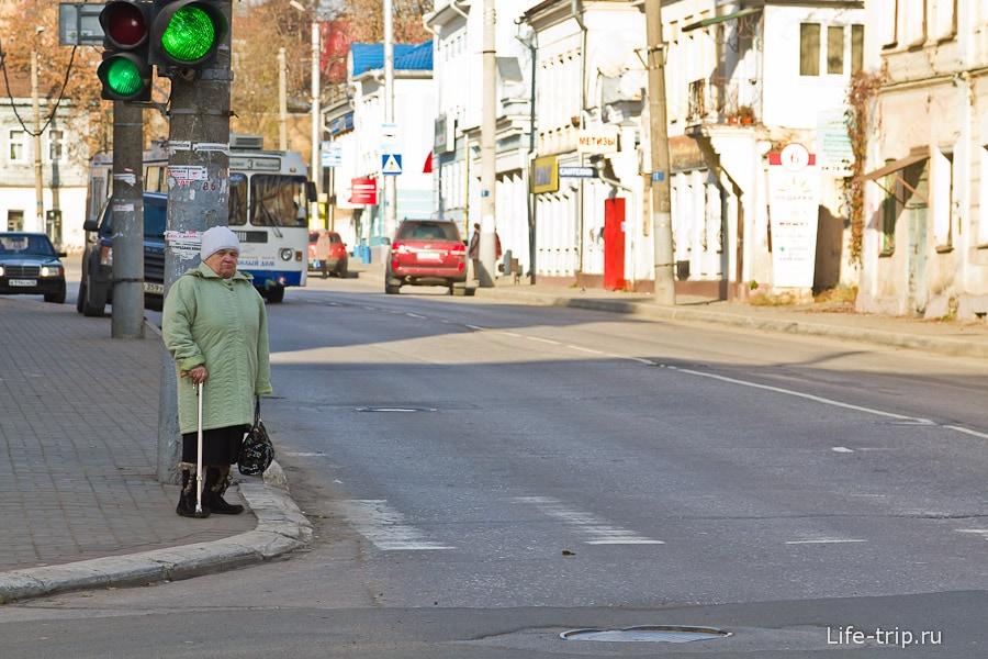 Прогулка по Калуге