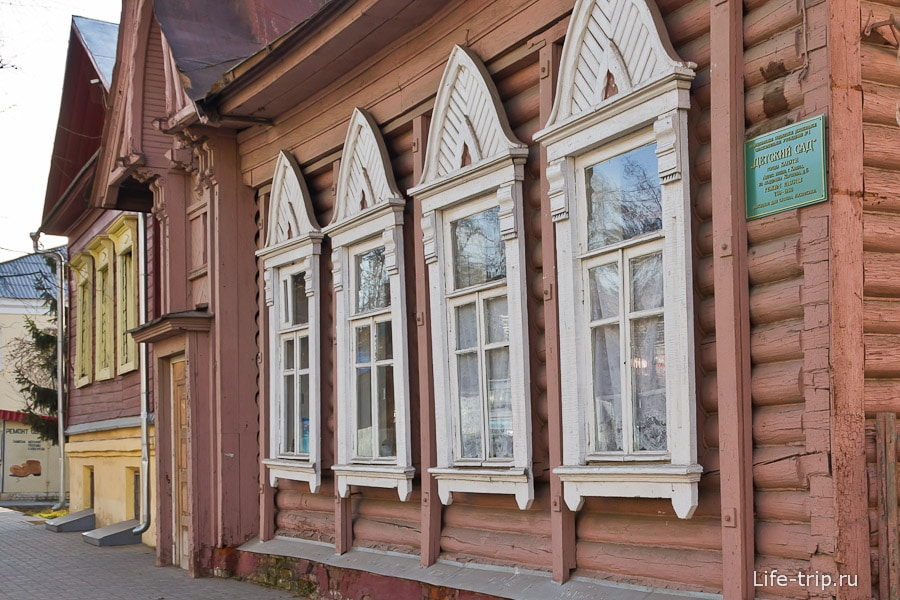 Старинные домики Калуги