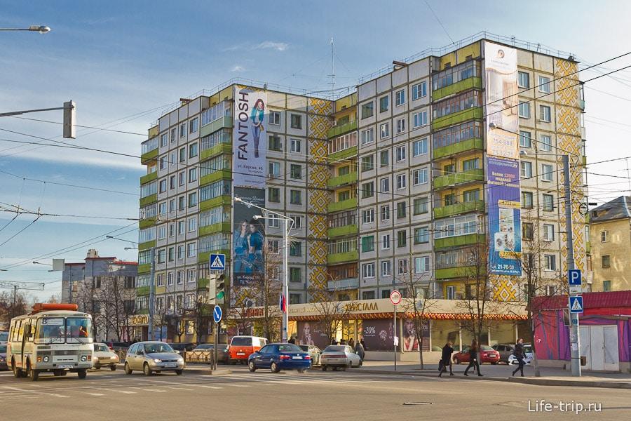 Улицы Калуги и веселые дома