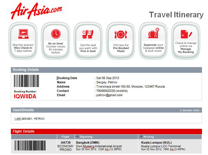Шаблон билета AirAsia
