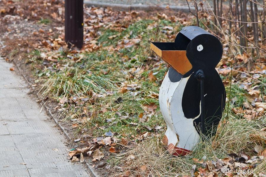 Мусор нужно кидать в пингвинов