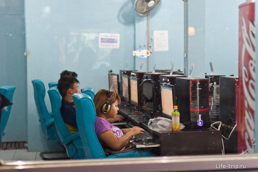 Интернет-кафе в Чианг Май