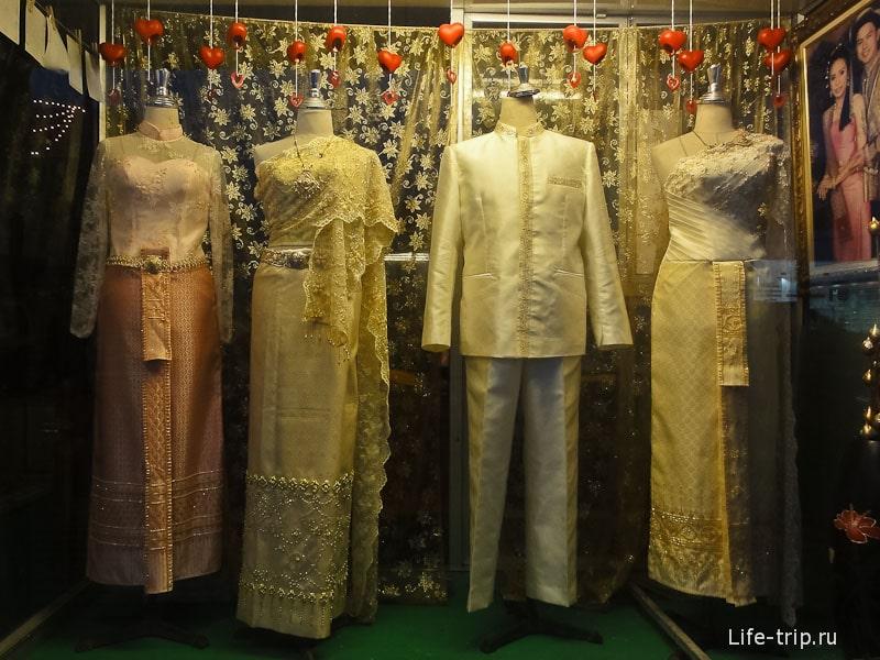 Салон свадебных нарядов