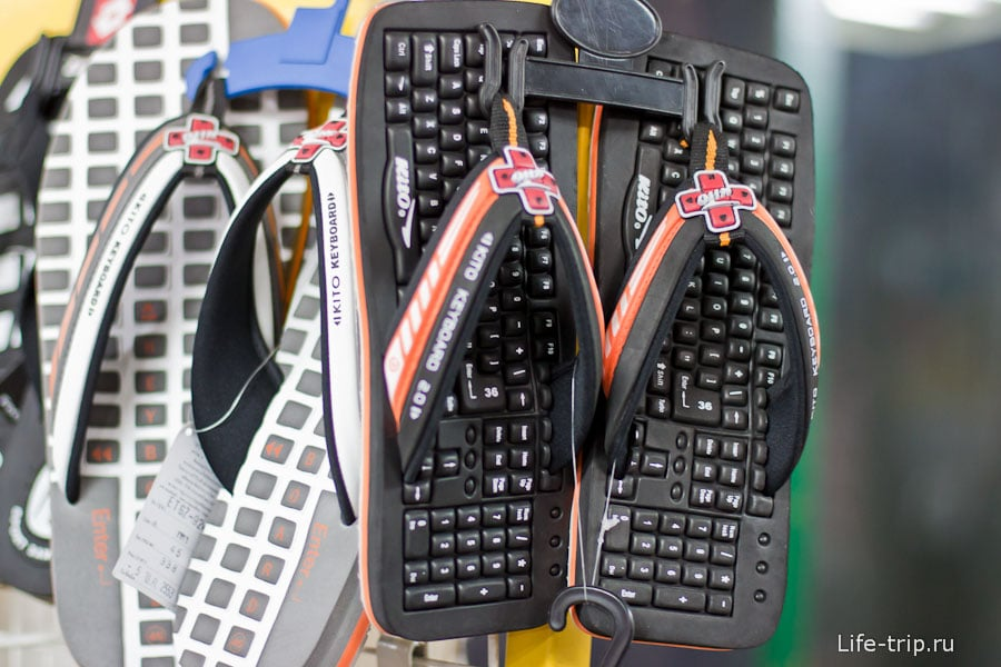 Прикольные тапки - клавиатура для айпада
