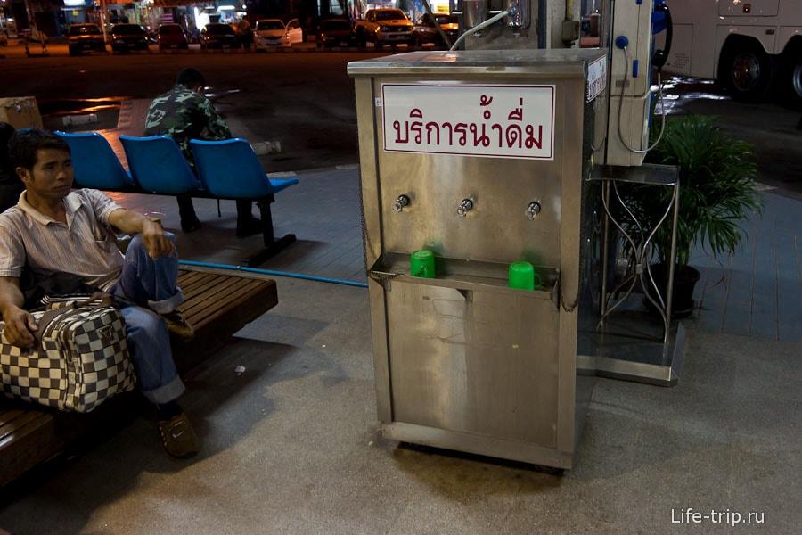 Бесплатная вода на автовокзале