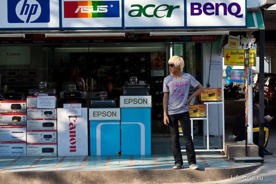 Обычный такой тайский блондин