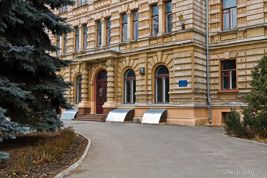 Музей природы Харьков снаружи