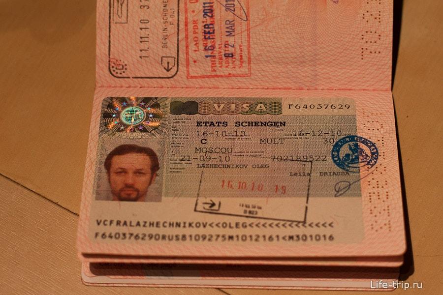 требования для фото на визу в германию