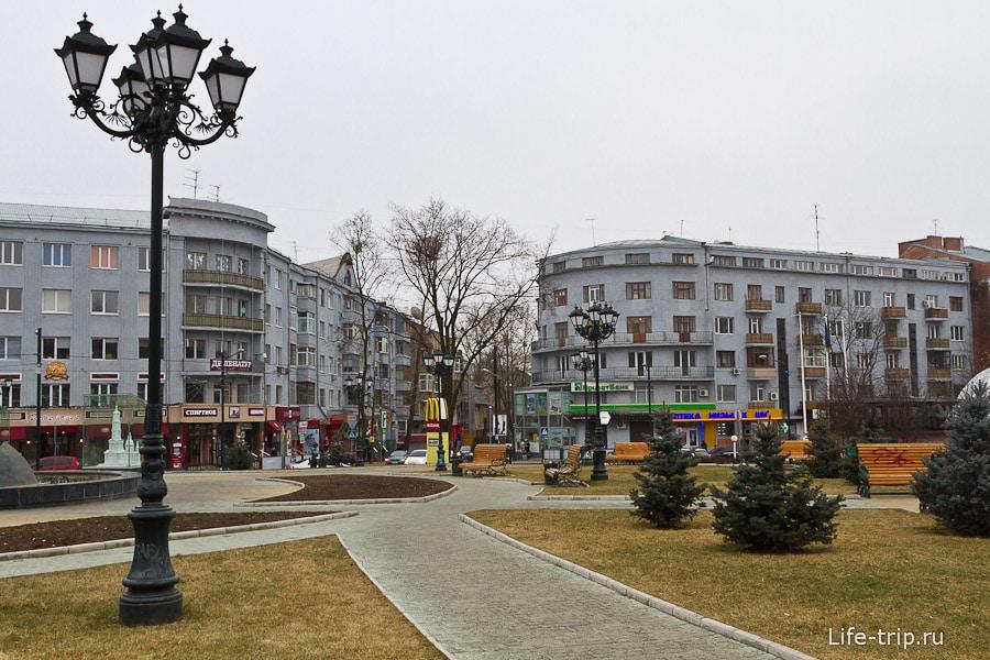 Одна из площадей Харькова