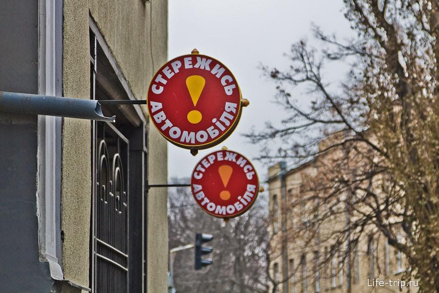Знаки, которые я видел только в советских фильмах
